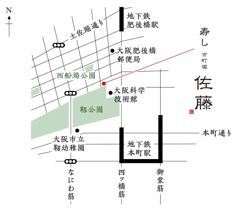 寿し 京町堀 佐藤 地図
